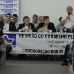 Reunião-Conselho-Pleno-da-FAEASP-e-comemoração-dos-35-anos-053
