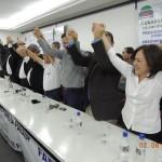 Reunião-Conselho-Pleno-da-FAEASP-e-comemoração-dos-35-anos-074