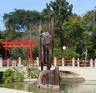 Praça Brasil-Japão em Botucatu/SP. Imagem: Prefeitura Municipal de Botucatu